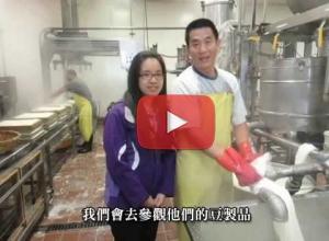 Embedded thumbnail for 『在崑山,我可以』─ 崑山科大企管系 吳恬妤